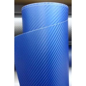 ЗД Карбон синий