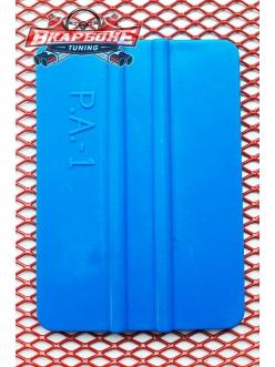 Выгонка Пластиковая синяя