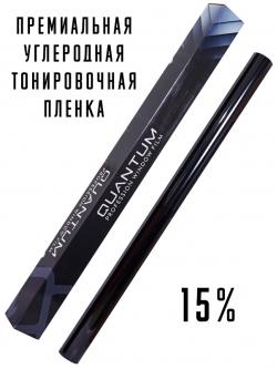 Тонировочная пленка QUANTUM GRAND CARBON 15%