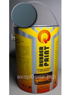 Жидкая резина RubberPaint 3 литра СЕРАЯ