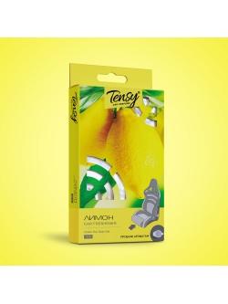 Ароматизатор Tensy Big (гелевая основа) Лимон