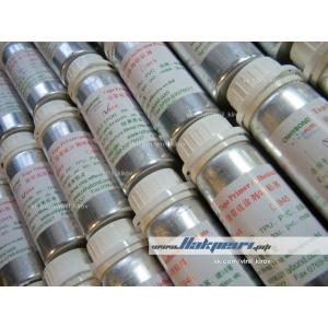 Праймер 944 cnhybond китай 100мл