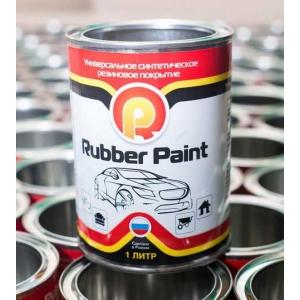 Жидкая резина RubberPaint 1 литр ЧЕРНАЯ