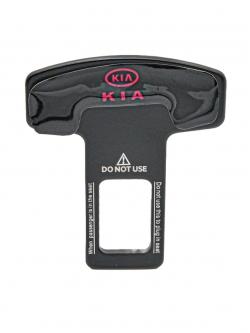 Заглушка ремня безопасности металл с логотипом Kia