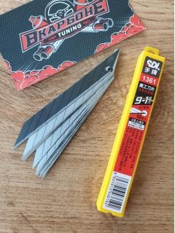 Лезвия для ножа SDI (30 градусов) 9мм 10шт