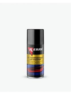 Лак тонировочный для фар (красный) 210мл Kerry