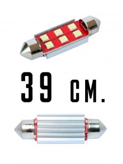 Лампа светодиодная 11-39 SMD6 (3030), радиатор, 12v