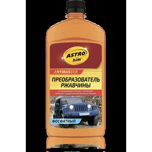 Преобразователь ржавчины фосфатный 500мл Astrohim