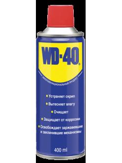 Многофункциональная смазка WD-40 , 100мл