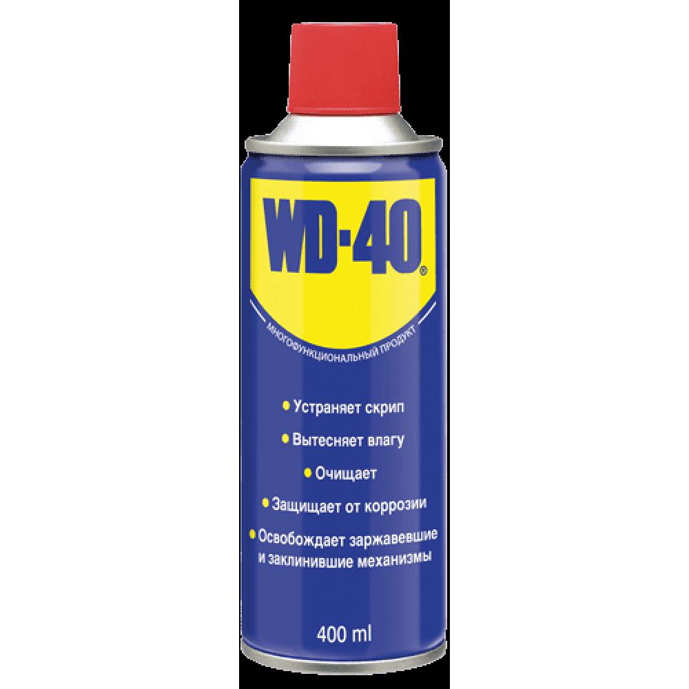 Многофункциональная смазка WD-40 , 200мл