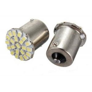 Лампочки светодиод. блистер 1156-1222-w (2шт)
