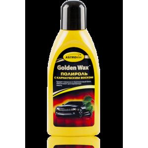"""Полироль кузова """"Golden Wax"""" 500мл Astrohim"""