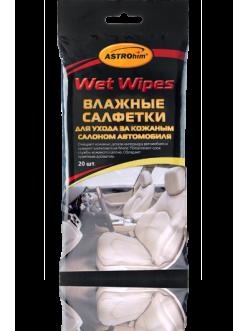 Влажные салфетки для ухода за кожаным салоном Astrohim
