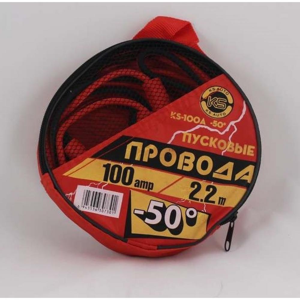 Пусковые провода для аккум. 2,2м, 100амп