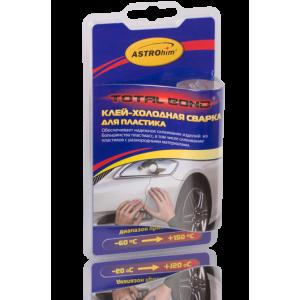 Клей-холодная сварка для пластика Astrohim