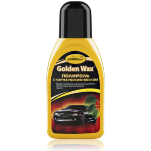 """Полироль кузова """"Golden Wax"""" с карнаубским воском, 250мл Astrohim"""