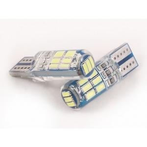 Лампа светодиодная Т10 SMD15 (3014) в силиконе