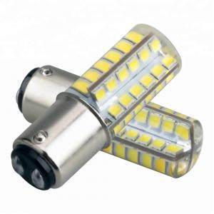 Лампа светодиодная (2 конт) силикон BAY15d (48 диод)
