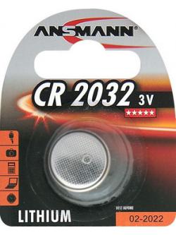 Батарея CR 2032 3V Ansmann