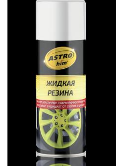 Белая матовая резина Astrohim, Баллончик 520мл