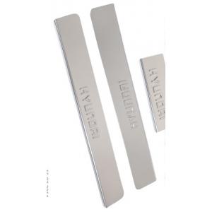 Накладки внутренних порогов HYUNDAI Solaris (<-2014) (нерж. сталь) (к-т 4 шт.)