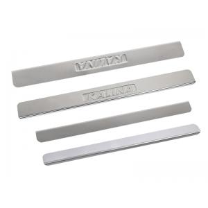 Накладки внутренних порогов ВАЗ-1118 'KALINA' (нерж. сталь) (к-т 4 шт.)