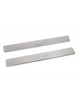 Накладки внутренних порогов ВАЗ-2121 NIVA (нерж. сталь) (к-т 2 шт.)