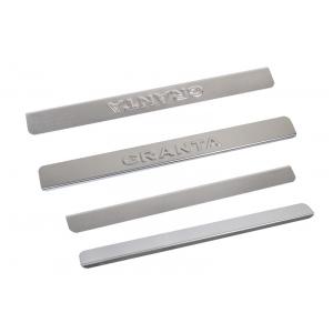 Накладки внутренних порогов ВАЗ-2190 GRANTA (нерж. сталь) (к-т 4 шт.)