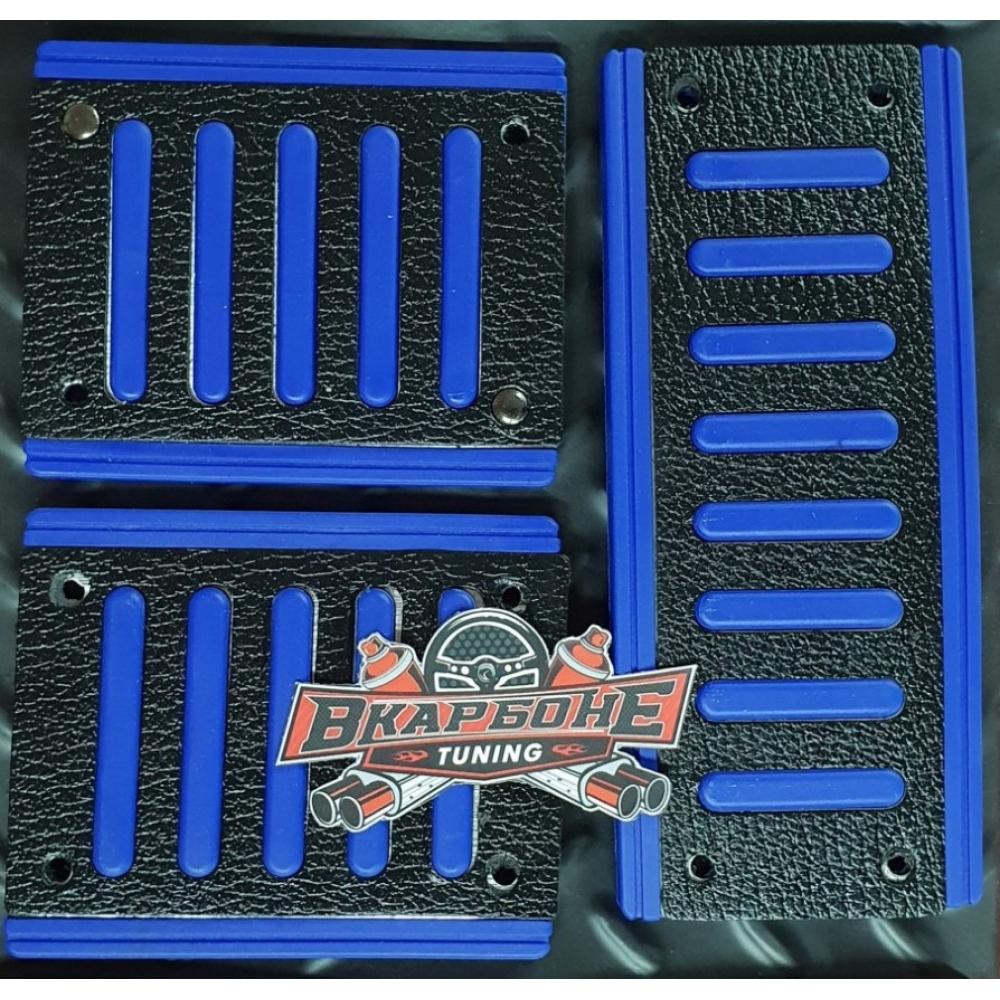 Накладки на педали механика, сине-черные 860 Автоцентр