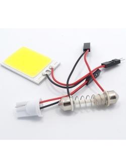 Лампа светодиодная  COB диод 26*16мм (сплошная заливка), 2 переходника, скотч, 12v