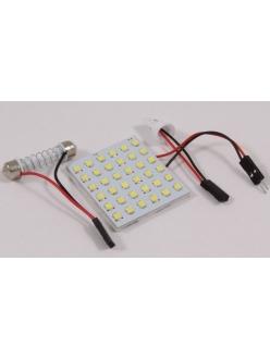 Лампа светодиодная площадка SMD36, 2 переходника, белая, 12v