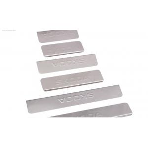 Накладки внутренних порогов SKODA YETI, штамп SKODA  (нерж. сталь) (к-т 6 шт.)