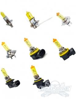 Лампа галогеновая Yellow Н1 12v 55w