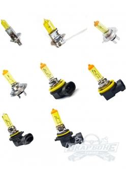 Лампа галогеновая Yellow Н3 12v 55w