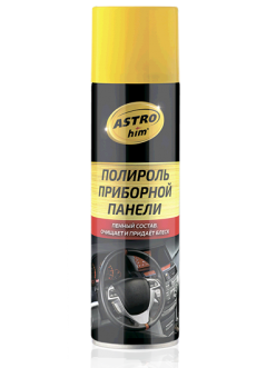 Полироль прибор.панели, Лимон, аэрозоль 335мл Astrohim