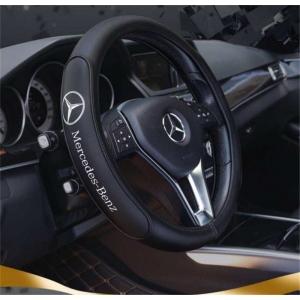 Оплетка на руль с логотипом Mercedes, кожа, черный, р-р 37-38см HT-MB06 M