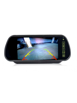 """Зеркало с монитором 7"""" для камеры заднего хода 5288 MP5"""