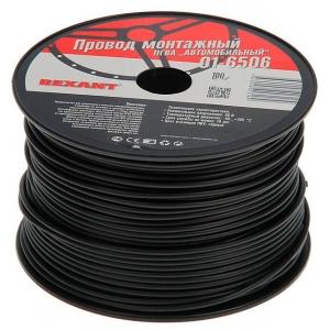 Провод монтажный (автомобильный) 1.5 мм (ПГВА) Черный