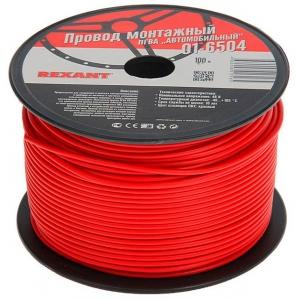 Провод монтажный (автомобильный) 1.5 мм (ПГВА) Красный