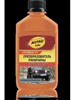 Преобразователь ржавчины цинк 500мл Astrohim