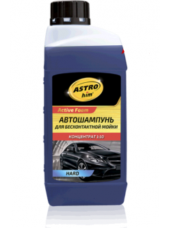 Автошампунь для бесконтактной мойки концентрат Hard 1л Astrohim