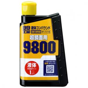 Полироль абразивный 0,5-1 микрона Soft Liquid Compound 9800 для финишной обработки, 300мл