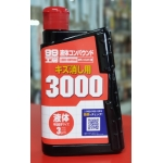 Полироль абразивный 3 микрона Soft99 Liquid Compound 3000, 300мл