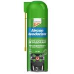 Очиститель системы кондиционирования Aircon Deodorizer, 330мл