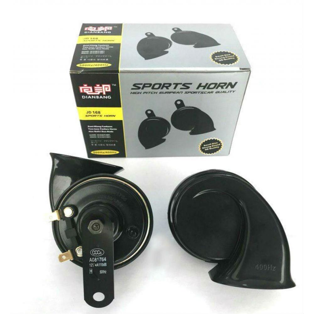 Звуковой сигнал мощный JD-167 Sports Horn 400500Hz, 110dB, d=80мм (2шт)