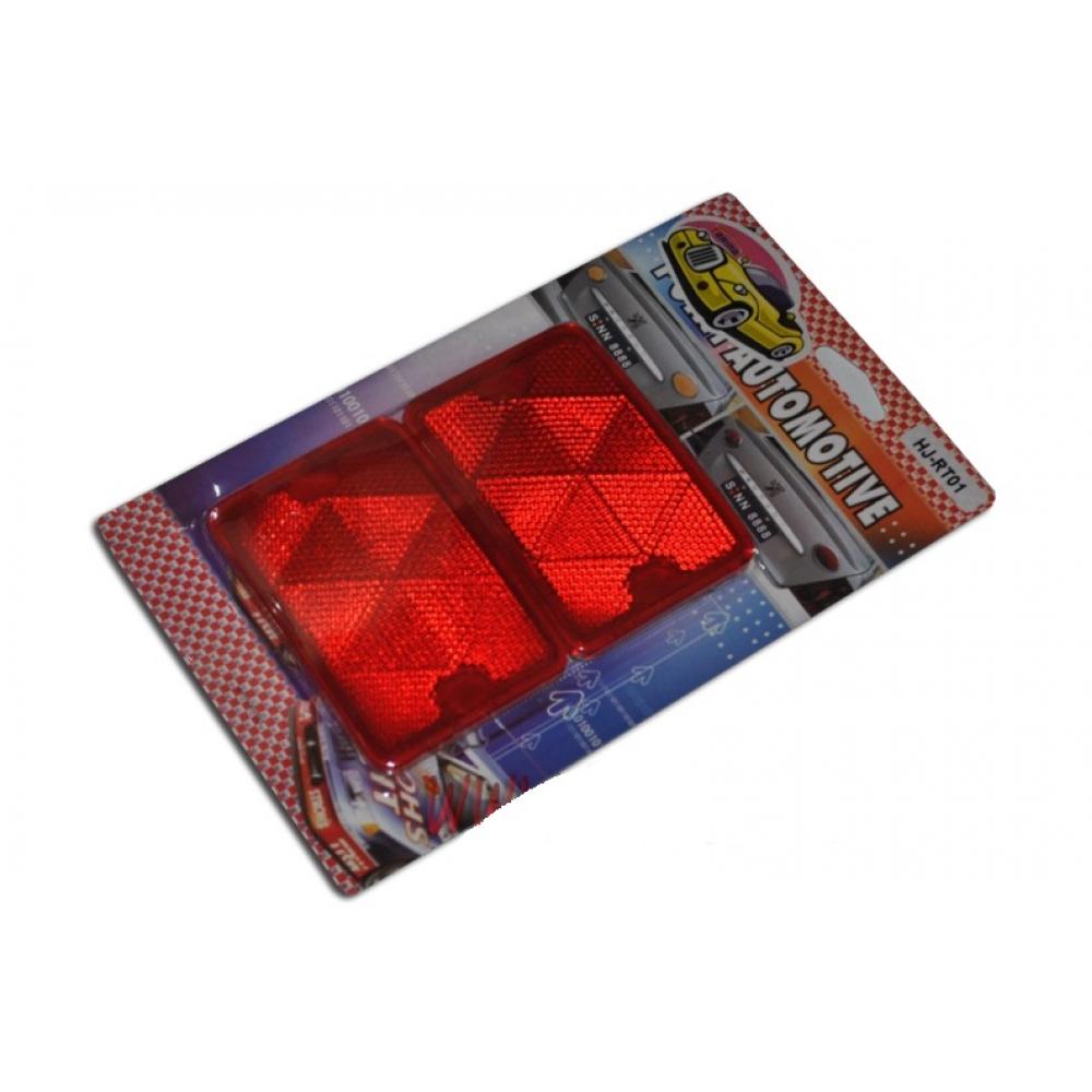 Светоотражающие накладки красные 6х9см 2шт HJ-RT01