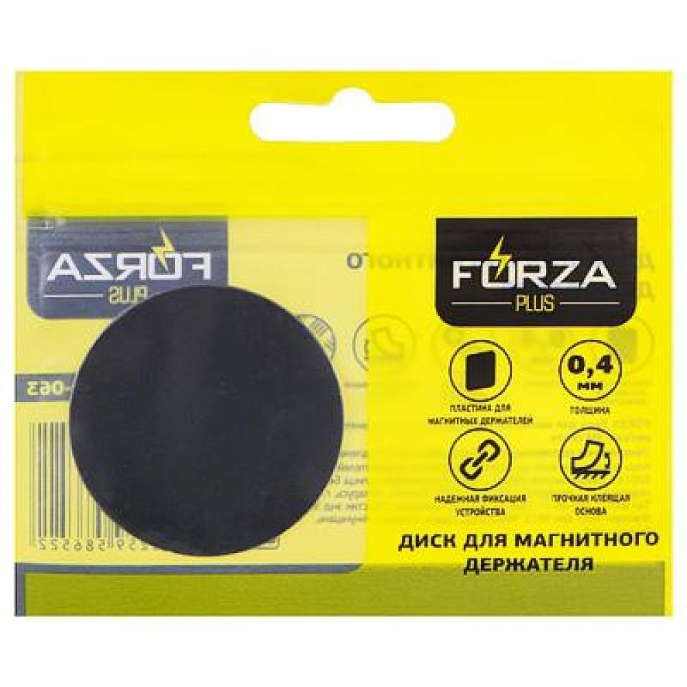 Диск для магнитного держателя Forza