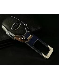 Заглушка ремня безопасности металл/кожа с логотипом Kia