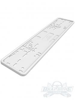 Рамка номерного знака СИЛИКОНОВАЯ белая с пластиквой основой, 4 самореза (1шт)