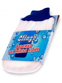 Рукавичка для мытья колес, жесткий ворс, 24,5х16см Clingo